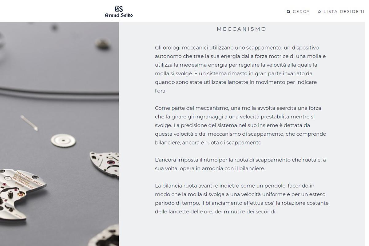 Una schermata del sito di Grand Seiko