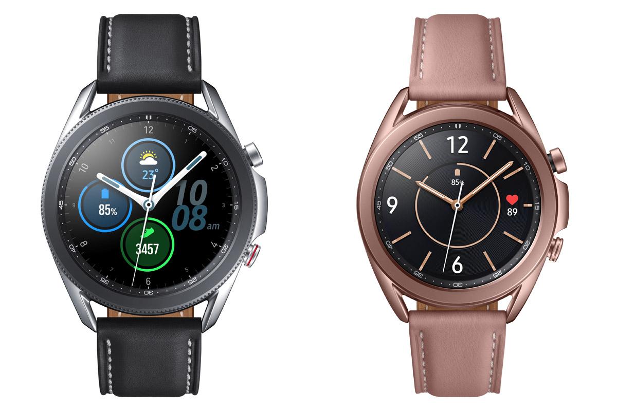Samsung Galaxy Watch3 41 mm